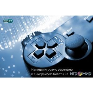 Game-пропаганда: Новый конкурс от Eset