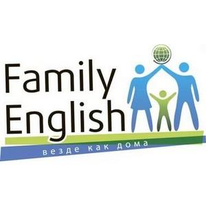 Family English – ваша английская семья.