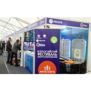 «Удмуртэнерго» участвует в выставке «Энергетика. Энергосбережение»