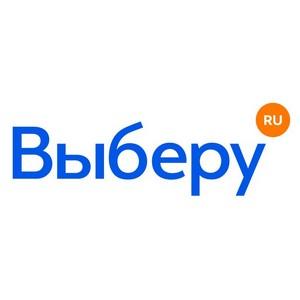 Банки опускают ставки по ипотеке – выберите лучшее предложение на портале Выберу.ру