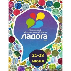 """Молодежный форум """"Ладога-2015"""" ждет в гости 11 глав регионов Северо-Запада"""