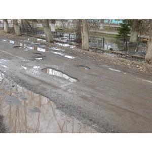 Эксперты ОНФ проверили состояние автомобильных дорог в Хакасии