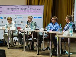 В Барнауле прошла крупная отраслевая конференция «Информационные технологии в туризме»