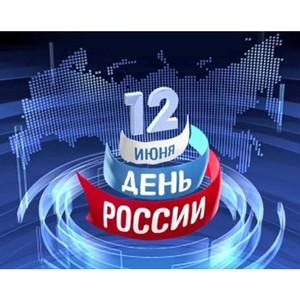 День России 2017 в Екатеринбурге