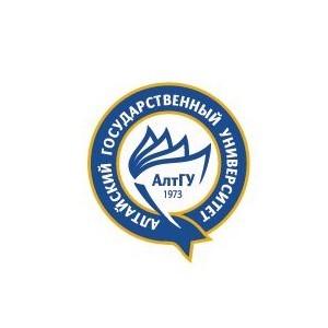 Дипломом всероссийского конкурса молодых ученых отмечен доклад сотрудников АлтГУ