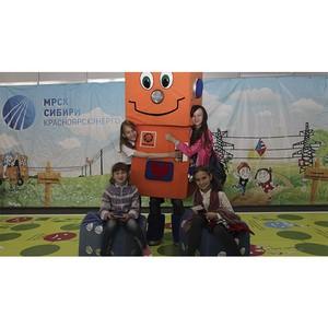Ёнергетики три дн¤ будут рассказывать школьникам кра¤ о правилах электробезопасности