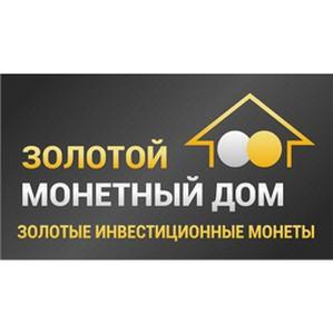 «Золотой монетный дом» – участник  Шестой Международной конференции и выставки COINS-2015