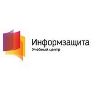 """Учебный центр """"Информзащита"""" на выставке Infosecurity Russia 2009"""