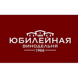 Серебряный дебют Винодельни «Юбилейная» в авторском Гиде Артура Саркисяна