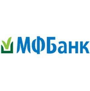 МФБанк вводит для клиентов услугу хеджирование валютных рисков с помощью валютного свопа.
