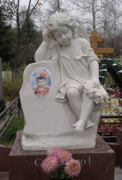 Памятники детям