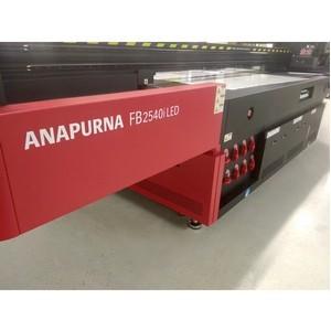 В «Пикселпро» запущен широкоформатный планшетный принтер Agfa Graphics