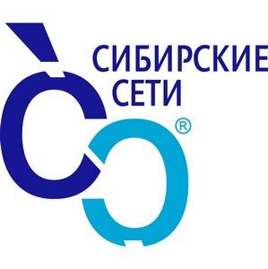 «Сибирские Сети» запустили синего зайца