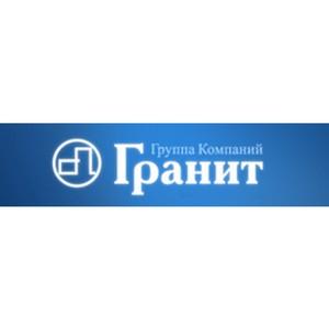 ГК Гранит приступила к производству изделий из камня под заказ
