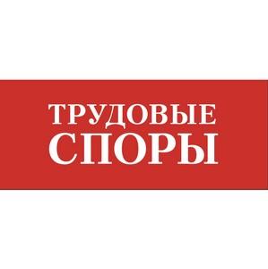"""Журнал """"Трудовые споры"""" о стимулировании производительности труда"""