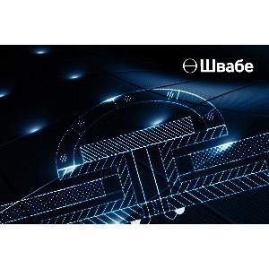 «Швабе» запатентовал узел крепления фотоприемного устройства