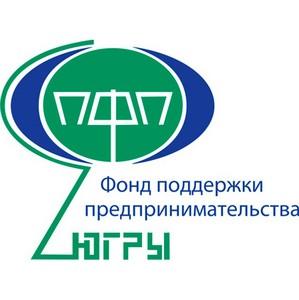 Югорская Школа социального бизнеса продолжает обучение