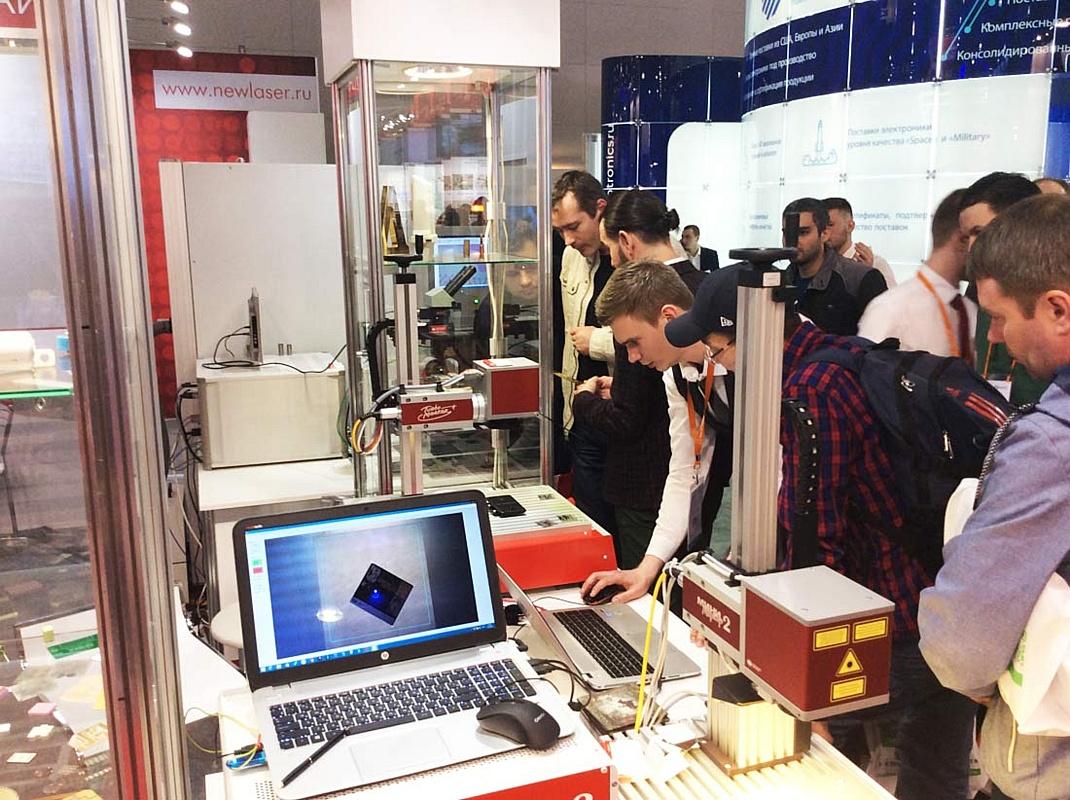 Лазерные технологии для электронной отрасли на выставке ЭкспоЭлектроника-2018