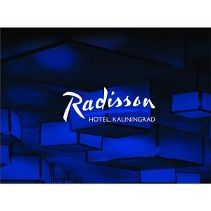 Отель Radisson Kaliningrad устроил европейскую Рожественскую ярмарку