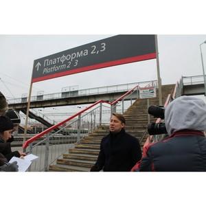 Активисты ОНФ выступили за модернизацию пешеходного моста на железнодорожном вокзале Тюмени