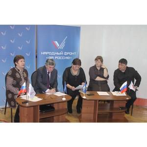Активисты ОНФ в Туве обсудили оплату труда работников образовательных учреждений Кызыла