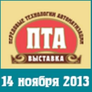 Промышленные реле с зажимами Push-in представит компания «МИГ-Электро» на «ПТА-Урал 2013»