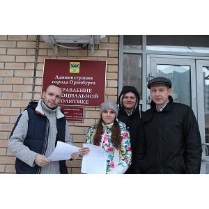 После вмешательства ОНФ удалось решить квартирный вопрос многодетной семьи из Оренбурга