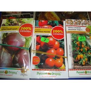 Чем отличается сортовые семена от гибрида, а гибрид от ГМО?