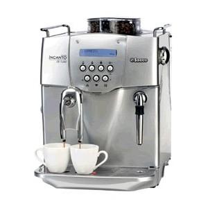 «Кофесервис» – альма-матер кофемашин и кофеварок любой марки