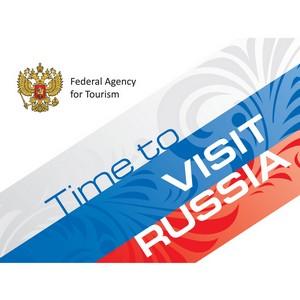 Рим на связи: открытие итальянского офиса Visit Russia