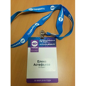 Компания «АйТиПроект» выступила партнером регистрации IV международного форума Auto-ID & Mobility