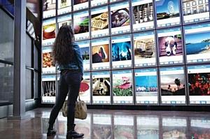 Компания Auvix становится поставщиком решений Intel Retail Client Manager