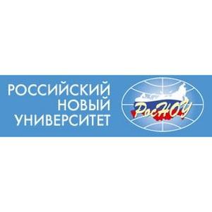 В РосНОУ состоялась конференция «Молодые ученые — школьникам»