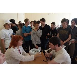 Активисты ОНФ в Костроме провели для молодых жителей города акцию против курения «Живи свободно»