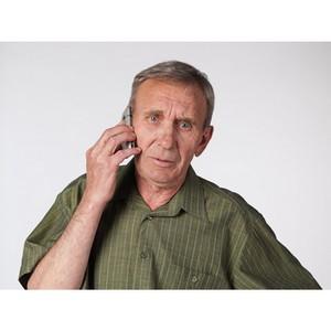 О неправомерных действиях сотрудников ПФР можно сообщить по «телефону доверия»