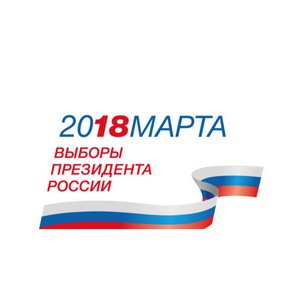 Жителей Мордовии призывают принять участие в конкурсе плакатов