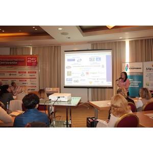 «Босс. Кадровые системы» - партнер конференции «HR в производственных компаниях»