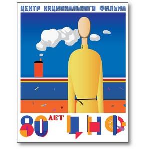 К 80-летию Центрнаучфильма и Леннаучфильма: научпоп сегодня