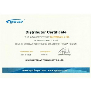 ООО «Санвэйс» подтвердило статус единственного сертифицированного поставщика контроллеров EPsolar (Epever) в РФ