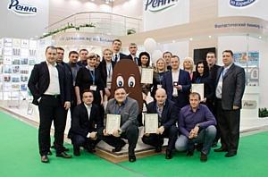 Золотой результат ГК «Ренна» на выставке «Продэкспо-2016»