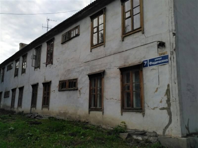 Челябинские эксперты ОНФ выявили несуществующие строения, подлежащие сносу в 2018-2021 годах