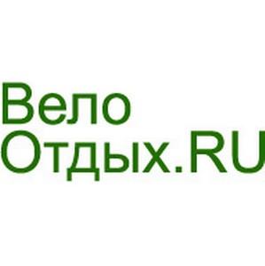 Список победителей Фестиваля «Крепкий Орешек» опубликован на сайте «ВелоОтдых.ru»