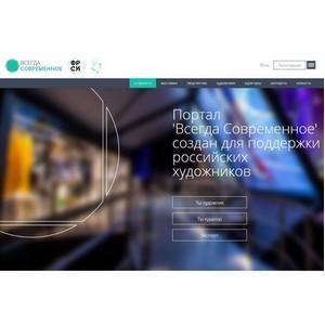 В России создана первая 3D-галерея с функцией развески картин
