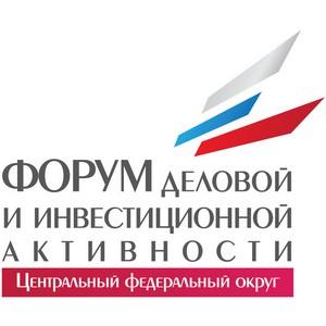 В ноябре Тула станет центром деловой и инвестиционной активности ЦФО