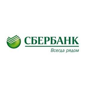 В Сбербанке России можно открыть обезличенный металлический счет на детей
