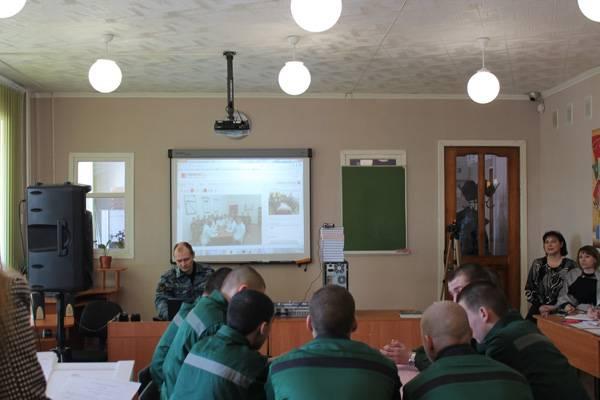 Воспитанники Кемеровской и Новосибирской колоний сыграли в онлайн-игру «Брейн-ринг»
