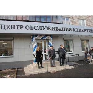 В Белорецке открылся Центр обслуживания клиентов «Мечел-Энерго»