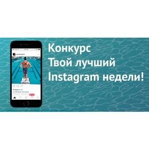 Твой лучший Instagram недели в «Чайке»!