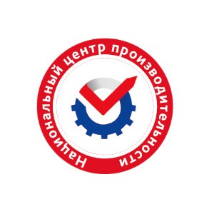 «Национальный Центр Производительности» проведет практическую конференцию