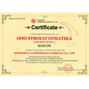 Dongfeng Motor Corporation выходит на российский рынок